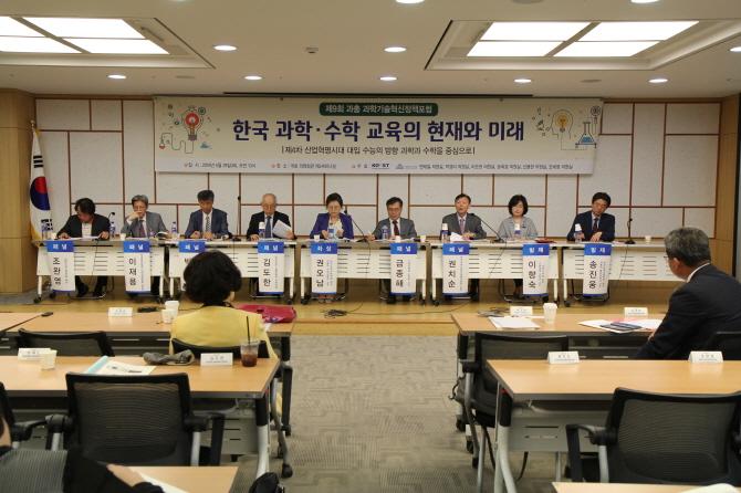 19일 국회 의원회관에서 과학, 수학 교육에 대한 토론회가 열렸다. -김우현 제공