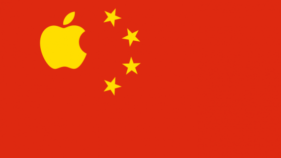 중국 시장 앞에서 자존심 꺾는 글로벌 공룡들