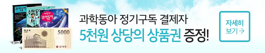 2018년 6월 본사_모바일 이벤트