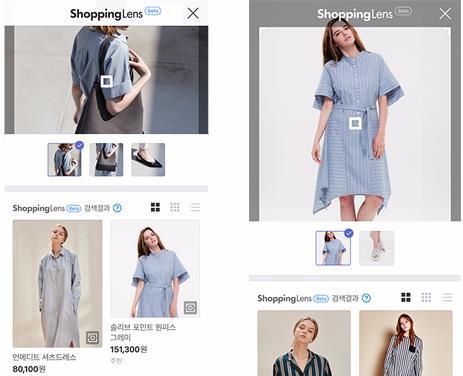 2017년 11월에 출시한 네이버의 쇼핑렌즈. 사진을 입력하면 사진 속 의류, 가방 등 패션아이템의 정보를 제공한다. - 네이버 제공