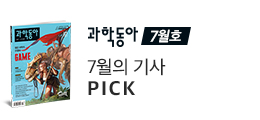 편집장이 추천하는 Best 6(과동)7월호
