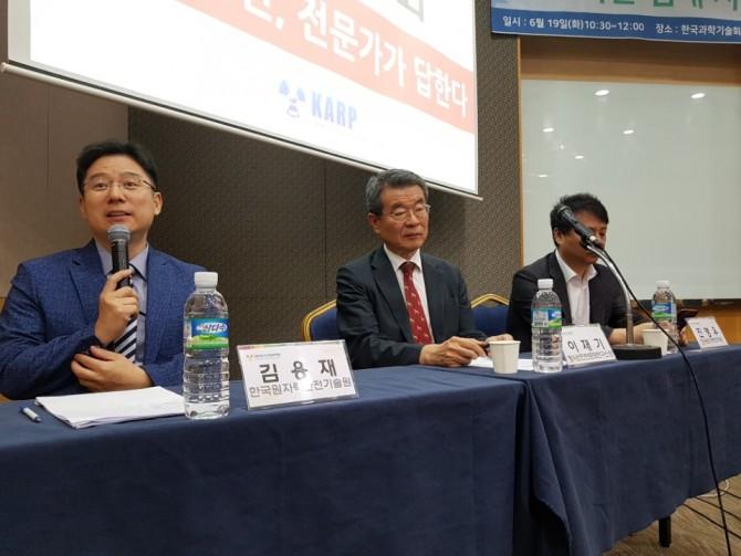 라돈사건, 전문가가 답한다 세미나에 참석한 3인의 전문가가 질의를 받고 있다-김진호 기자 제공