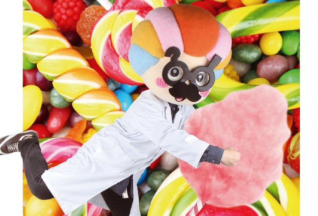 달콤한 사탕을 만드는 데 성공한 섭섭박사님