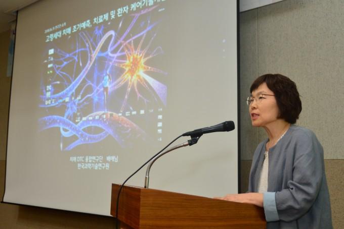 15일 서울 성북구 한국과학기술연구원(KIST)에서 열린 제5회 한국과학기자협회-KIST 공동 세미나에서 배애님 치매DTC융합연구단 단장(KIST 책임연구원)이 연구단의 1단계 연구 성과에 대해 소개하고 있다. - KIST 제공