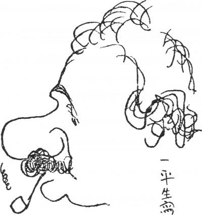 최근 아인슈타인의 여행 일기를 정리한 책이 출간되면서 그의 인종차별 발언이 구설수에 올랐다. 1922년 아인슈타인이 일본에 갔을 때 삽화가 이페이 오카모토가 그린 캐리커처로 당시 43세임에도 노인처럼 묘사돼 있다. - AIP 제공