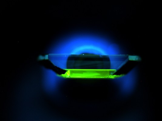 다이아몬드 속에 '양자컴퓨터의 미래' 있다