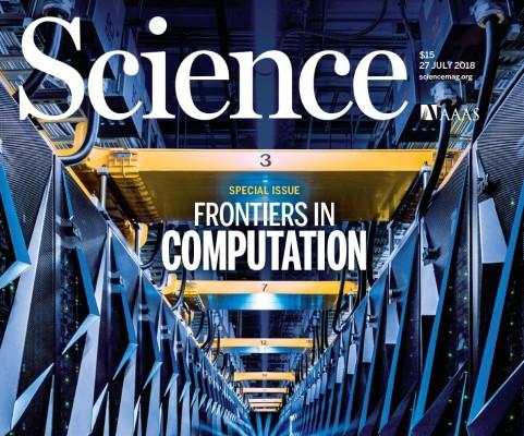 [표지로 읽는 과학] 미국이 슈퍼컴·양자컴 연구에 매진하는 까닭