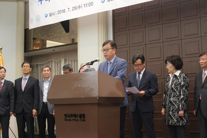 25일 서울 프레스센터에서 열린 기자회견에서 13개 과학기술단체 단체장들이 수능에 기하와 과학Ⅱ를 포함시키길 촉구하는 공동 성명서를 발표하고 있다. - 송경은 기자 kyungeun@donga.com