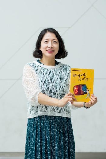 황정아 한국천문연구원 책임연구원 - 사진 제공 과학동아