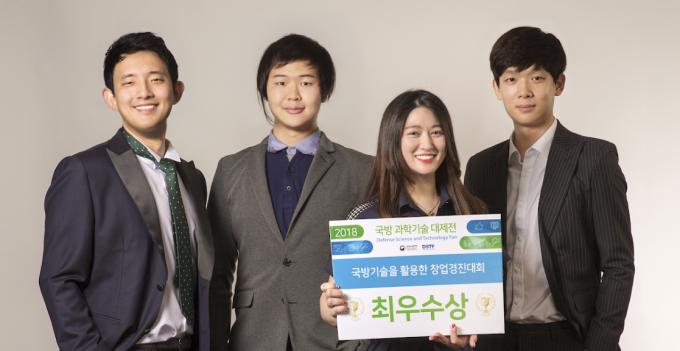 왼쪽부터 울산과학기술원(UNIST) 대학원의 김유빈, 박시형, 하유진, 김태형 씨. - UNIST 제공