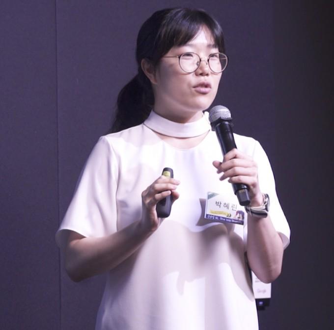 박혜린 이노마드 대표. -사진 제공 걸스로봇