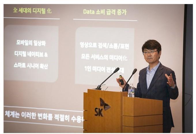 양맹석 MNO사업지원그룹장 - SK텔레콤 제공