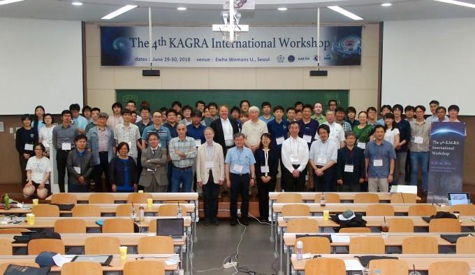 6월 29~30일 서울 서대문구 이화여대에서 열린 제4회 카그라 국제워크숍 장면. - 사진 제공 윤신영 기자