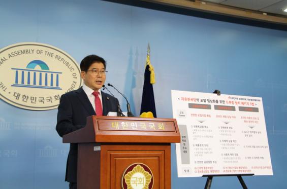자유한국당 포털규제법, 이게 최선입니까?