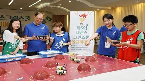 화성 탐사로봇 코딩하고, 환경 문제 고민하고…지멘스그린스쿨 올림피아드 개최