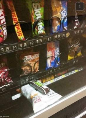 나쁜 자판기,욕심 부린 결과