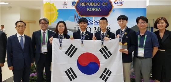 한국, 국제지구과학올림피아드서 금1·은3…종합 5위
