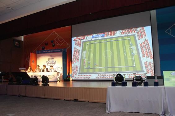 세계 첫 'AI 월드컵' 결승…한국팀끼리 맞붙는다