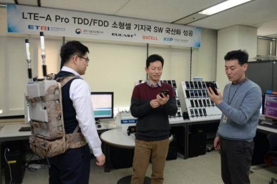 5G 이동통신용 '초미니 기지국' 국산화 추진… 2022년 상용화