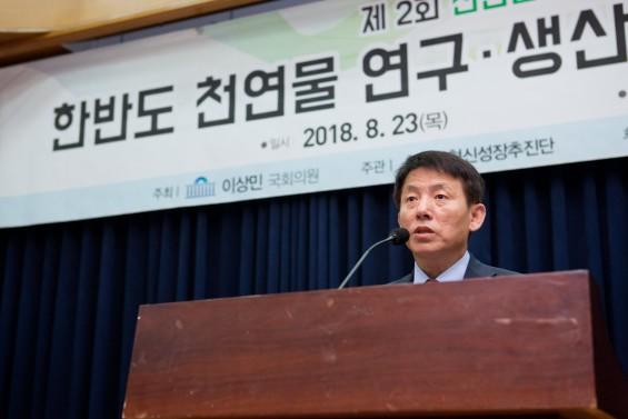 """이진규 차관 """"DMZ 천연물 특구, 통일경제특구 우수사례 될 것"""""""