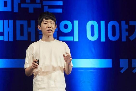 美 실리콘밸리 진출하는 학부 졸업생 김태훈 씨