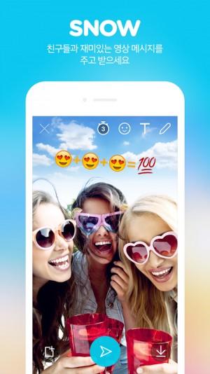 대기업이 선보인 카메라앱(출처:앱스토어)