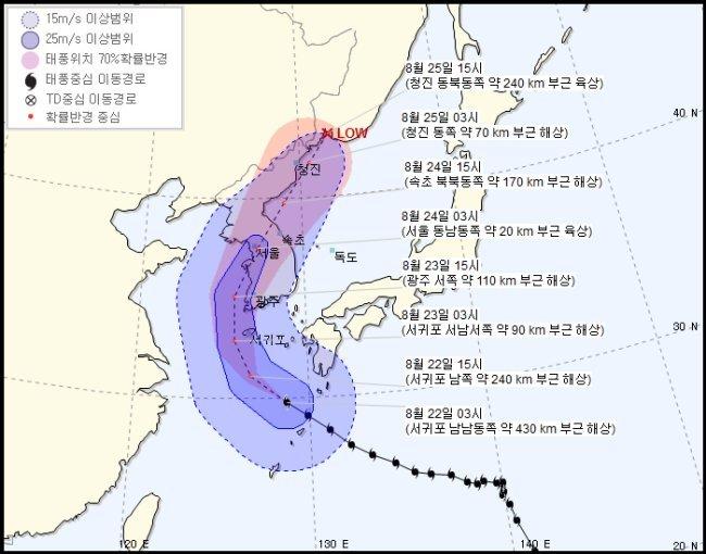 제 19호 태풍 솔릭의 예상 경로와 한반도를 지나는 시간을 나타냈다-기상청 제공