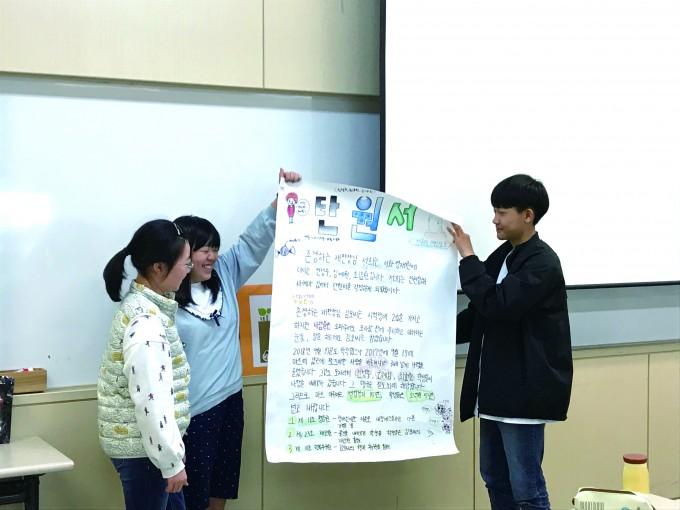 인문사회반 학생들이 인권침해사례 동영상을 시청하고 토론한 뒤 직접 인권 탄원서를 작성했다. - 이화·서대문영재교육센터 제공