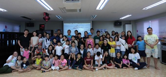 이날 현장 교육에는 전국에서 온 50여 명의 지구사랑탐사대 대원이 참여했다.