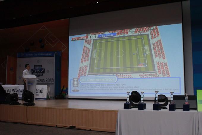 AI 해설위원이 축구 경기 영상을 보고 실시간으로 해설하는 모습. - 대전=송경은 기자 kyungeun@donga.com