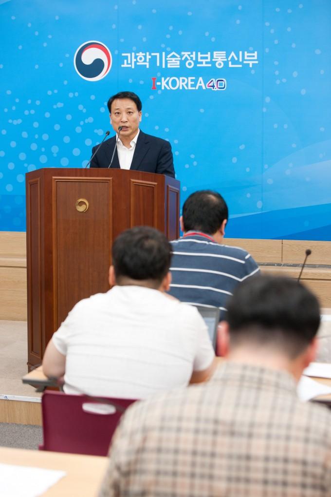 마창환 과학기술정보통신부 기획조정실장이 28일 정부과천청사에서 2019년 예산안에 대해 설명하고 있다. - 과기정통부 제공