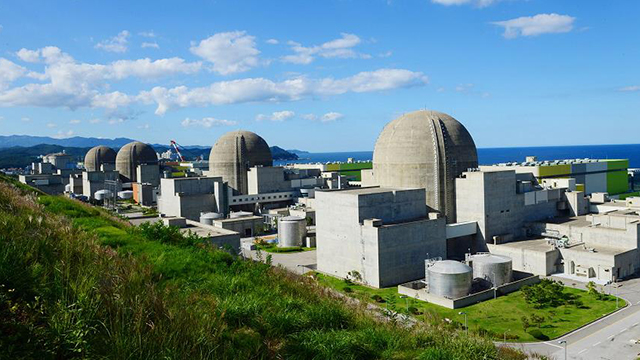 한울 원자력발전소 전경이다-한국수력원자력 홈페이지 제공