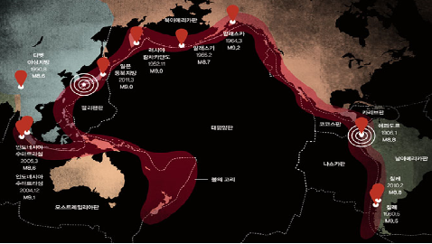 지진과 화산 활동이 활발한 환태평양 조산대(불의고리)와 함께 지역별로 나타났던 지질활동 등을 세계지도에 표시했다-어린이과학동아 제공