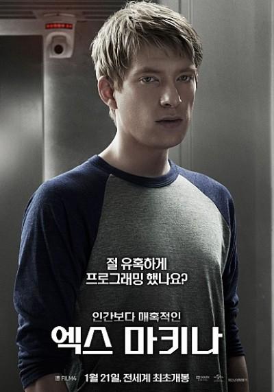 포스터 - 네이버 영화 제공