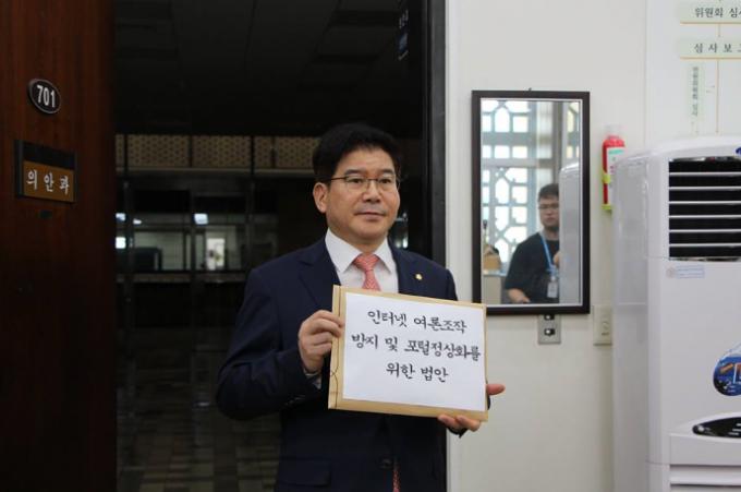 자유한국당 김성태 의원 - 김 의원 페이스북 제공