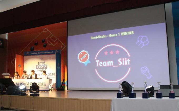 22일 대전 KAIST 본원 학술문화관에서 인공지능(AI) 월드컵 국제대회 준결승전이 열렸다. 한국 2개 팀이 결승전에 진출한다. - 대전=송경은 기자 kyungeun@donga.com