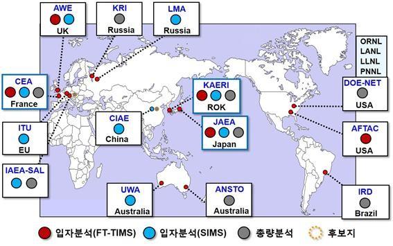 IAEA-NWAL 인증 연구기관 분포 현황. -사진 제공 한국원자력연구원