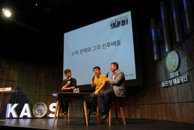 진행을 맡은 김민형 교수와 두 강연자인 박지훈, 하승열 교수가 패널 토의를 하고 있다.