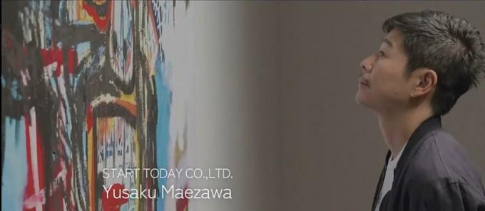 첫 민간인 달 여행객 마에자와 유사쿠 스타트 투데이 대표. -사진 제공 스페이스X