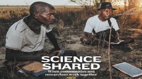 [표지로 읽는 과학] 농부,어부도 참여하는 '공유 연구'