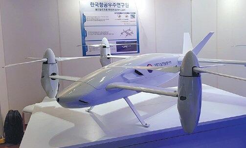 수직이착륙과 고속비행 가능한 '복합형 드론'이 대세
