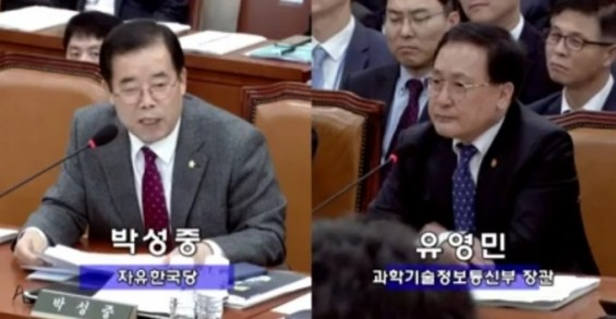 """[2018국감]CCTV 400만대 사생활 지켜보는데…""""살펴보겠다""""고만 답한 과기부"""