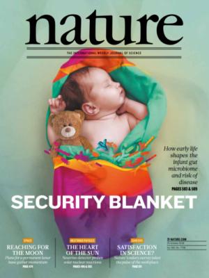 [표지로 읽는 과학]신생아 건강을 지키는 장내미생물
