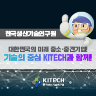 kitech