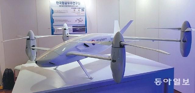 한국항공우주연구원이 개발 중인 '쿼드틸트프롭 무인기'. 프로펠러의 방향을 바꿔 수직으로 뜨고 내리면서도 빠른 속도로 장시간 비행할 수 있다. - 전승민 동아사이언스 기자 enhanced@donga.com 제공