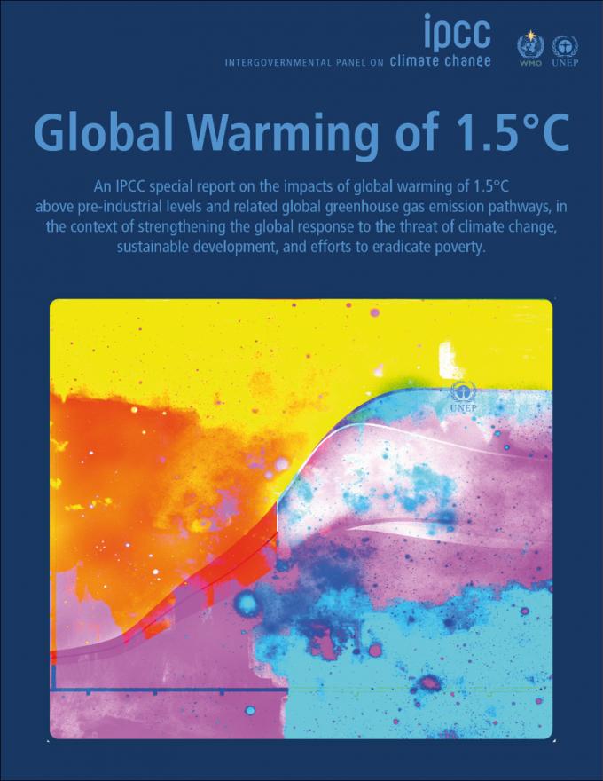 IPCC 트위터 캡처