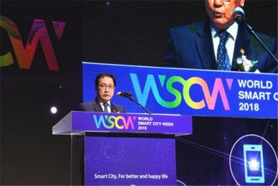 WSCW2018 개막식에 참석한 유영민 과학기술정보통신부 장관.