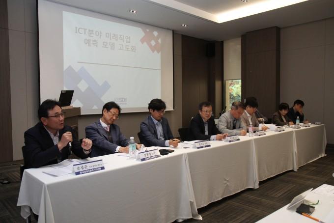 16일 서울대에서 열린 '정보통신기술(ICT) 분야 미래직업예측 전문가 토론회'에서 전문가들이 토론을 하고 있다. - 과학기술정보통신부 제공