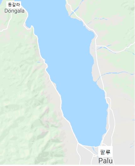 규모 7.5의 지진과 해일이 강타한 인도네시아 술라웨시섬 지역은 여러 하천과 강의 지류들이 모여있어 지반이 상대적으로 약해, 지진 발생 당시 액상화 현상이 발생했을 것으로 추정되고 있다.-Google 지도 캡쳐 제공