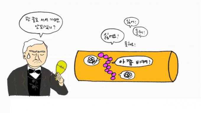우아영 기자 제공
